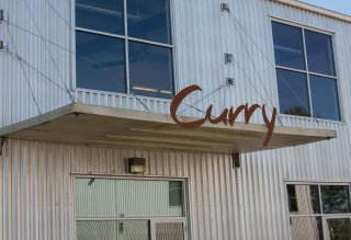 The Curry shop